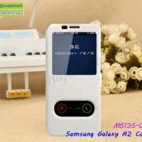 M5135-04 เคสโชว์เบอร์รับสาย Samsung A2core สีขาว