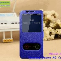 M5135-05 เคสโชว์เบอร์รับสาย Samsung A2core สีน้ำเงิน