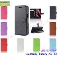 M5141 เคสหนังฝาพับ Samsung A2core (เลือกสี)