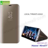 M5146-01 เคสฝาพับ Huawei Nova5T เงากระจก สีทอง