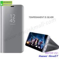 M5146-02 เคสฝาพับ Huawei Nova5T เงากระจก สีเงิน