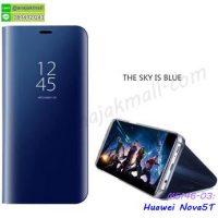 M5146-03 เคสฝาพับ Huawei Nova5T เงากระจก สีฟ้า