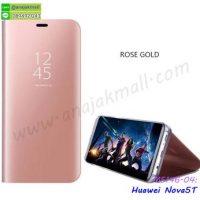 M5146-04 เคสฝาพับ Huawei Nova5T เงากระจก สีทองชมพู