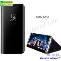 M5146-06 เคสฝาพับ Huawei Nova5T เงากระจก สีดำ