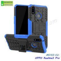 M5155-02 เคสทูโทนกันกระแทก OPPO Realme3pro สีน้ำเงิน
