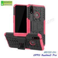 M5155-04 เคสทูโทนกันกระแทก OPPO Realme3pro สีชมพู