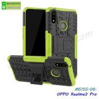 M5155-06 เคสทูโทนกันกระแทก OPPO Realme3pro สีเขียว