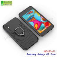 M5156-01 เคสโรบอทกันกระแทก Samsung A2core หลังแหวนแม่เหล็ก สีดำ