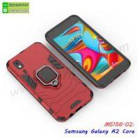 M5156-02 เคสโรบอทกันกระแทก Samsung A2core หลังแหวนแม่เหล็ก สีแดง