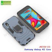 M5156-03 เคสโรบอทกันกระแทก Samsung A2core หลังแหวนแม่เหล็ก สีนาวี