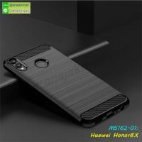 M5162-01 เคสยางกันกระแทก Huawei Honor8X สีดำ