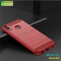 M5162-04 เคสยางกันกระแทก Honor8X สีแดง