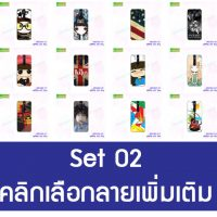 M5066-S02 เคสพิมพ์ลาย OPPO F11Pro Set2 (เลือกลาย)