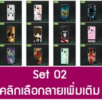 M5101-S02 เคสพิมพ์ลาย OPPO Realme3pro Set2 (เลือกลาย)