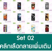 M5159-S02 เคสขอบยางอะคริลิคพรีเมี่ยม Huawei Y9Prime2019 ลายการ์ตูน Set02 (เลือกลาย)