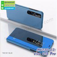 M4730-03 เคสฝาพับ Vivo V15 Pro เงากระจก สีฟ้า