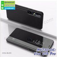 M4730-06 เคสฝาพับ Vivo V15 Pro เงากระจก สีดำ