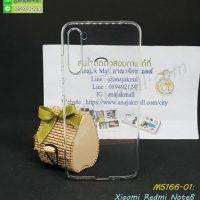 M5166-01 เคสพลาสติกใส Xiaomi Redmi Note8 คลุมรอบขอบจอเครื่อง
