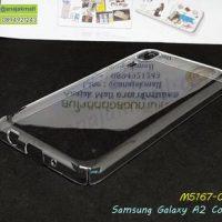 M5167-01 เคสใส Samsung A2core คลุมรอบขอบจอเครื่อง
