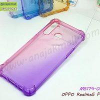 M5174-03 เคสยางกันกระแทก OPPO Realme5 Pro สีชมพู-ม่วง