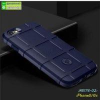 M5176-02 เคส Rugged กันกระแทก iPhone6/iPhone6s สีน้ำเงิน