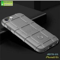 M5176-03 เคส Rugged กันกระแทก iPhone6/iPhone6s สีเทา