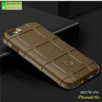M5176-04 เคส Rugged กันกระแทก iPhone6/iPhone6s สีน้ำตาล
