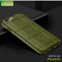 M5176-05 เคส Rugged กันกระแทก iPhone6/iPhone6s สีเขียวขี้ม้า