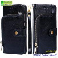 M5178-01 เคสกระเป๋า Xiaomi Redmi Note8 สีดำ
