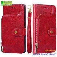 M5178-02 เคสกระเป๋า Xiaomi Redmi Note8 สีแดง