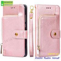 M5178-03 เคสกระเป๋า Xiaomi Redmi Note8 สีชมพู
