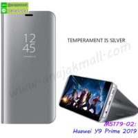 M5179-02 เคสฝาพับ Huawei Y9Prime 2019 เงากระจก สีเงิน