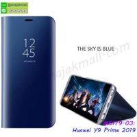 M5179-03 เคสฝาพับ Huawei Y9Prime 2019 เงากระจก สีฟ้า