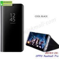 M5183-06 เคสฝาพับ OPPO Realme5 Pro เงากระจก สีดำ