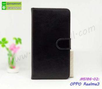 M5186-02 เคสฝาพับไดอารี่ OPPO Realme3 สีดำ