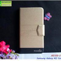 M5188-01 เคสฝาพับ Samsung A2core สีทอง