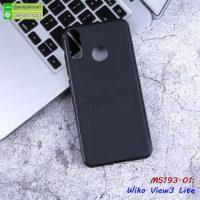 M5193-01 เคสยางนิ่ม Wiko View3lite สีดำ