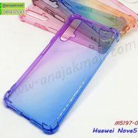 M5197-01 เคสยางกันกระแทก Huawei Nova5T สีม่วง-น้ำเงิน