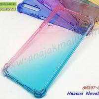 M5197-03 เคสยางกันกระแทก Huawei Nova5T สีชมพู-เขียว