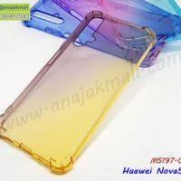 M5197-04 เคสยางกันกระแทก Huawei Nova5T สีดำ-เหลือง