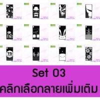 M4169-S03 เคสแข็งดำ Sony Xperia XA Ultra ลายการ์ตูน Set03 (เลือกลาย)