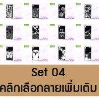 M4169-S04 เคสแข็งดำ Sony Xperia XA Ultra ลายการ์ตูน Set04 (เลือกลาย)