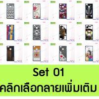 M4724-S01 เคสพิมพ์ลาย Huawei P9Lite ลายการ์ตูน Set1 (เลือกลาย)
