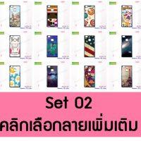 M4724-S02 เคสพิมพ์ลาย Huawei P9Lite ลายการ์ตูน Set2 (เลือกลาย)