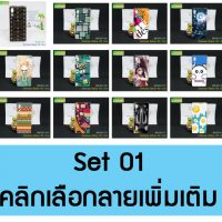 M5180-S01 เคสพิมพ์ลาย Samsung A2core ลายการ์ตูน Set01 (เลือกลาย)