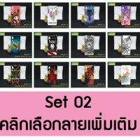 M5180-S02 เคสพิมพ์ลาย Samsung A2core ลายการ์ตูน Set02 (เลือกลาย)