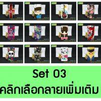 M5180-S03 เคสพิมพ์ลาย Samsung A2core ลายการ์ตูน Set03 (เลือกลาย)