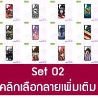 M5214-S02 เคสพิมพ์ลาย Huawei P30pro ลายการ์ตูน Set2 (เลือกลาย)