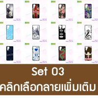 M5214-S03 เคสพิมพ์ลาย Huawei P30pro ลายการ์ตูน Set3 (เลือกลาย)