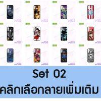 M5223-S02 เคสพิมพ์ลาย OPPO Realme5 ยางนิ่ม Set02 (เลือกลาย)